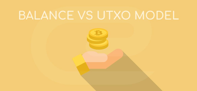 平衡与UTXO模型
