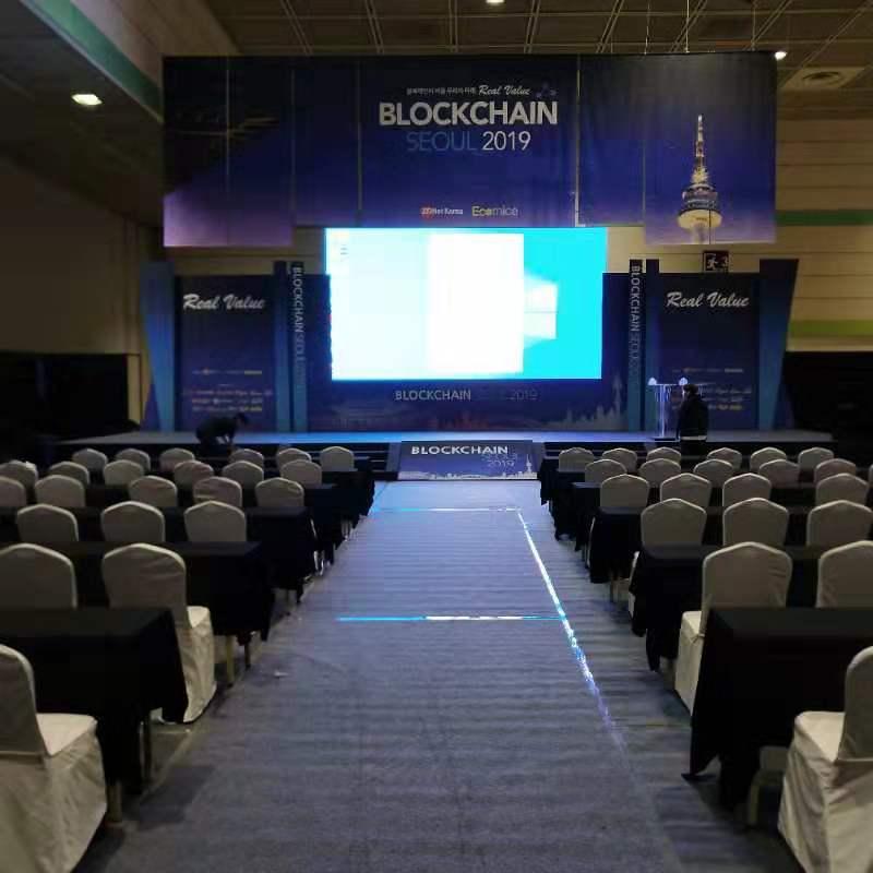 ECOC Seoul event