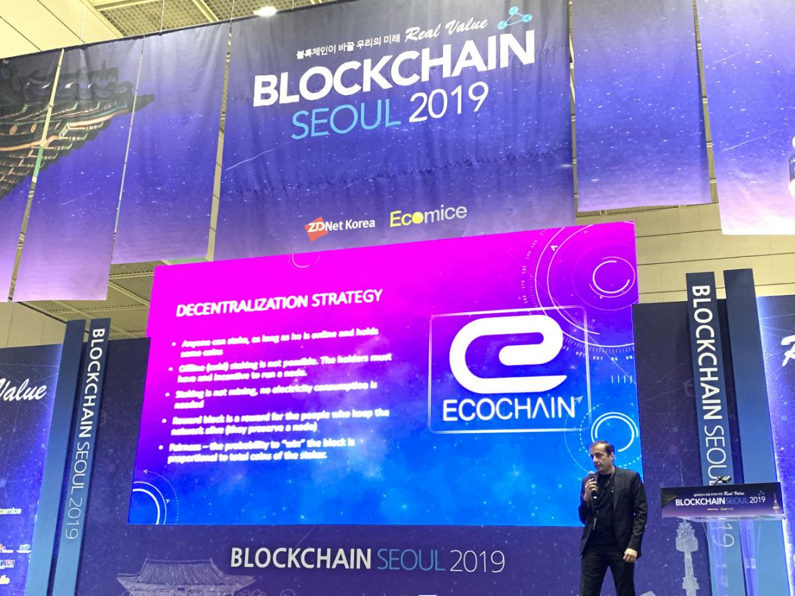 ECOC Seoul event speech