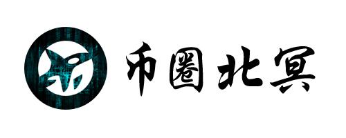 Bei Ming